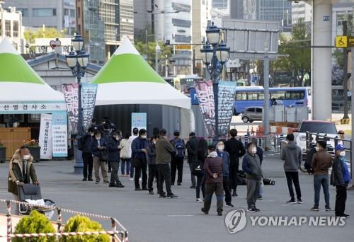 详讯:韩国延长现行防疫响应措施三周