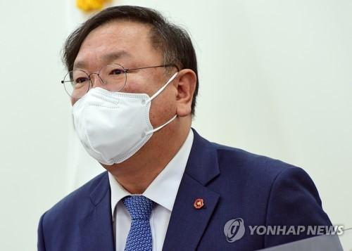 韩执政党领导班子宣布集体辞职