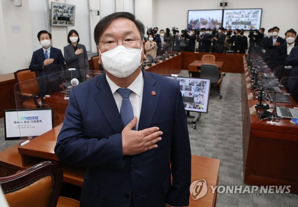 韩执政党领导班子决定集体辞职对败选负责