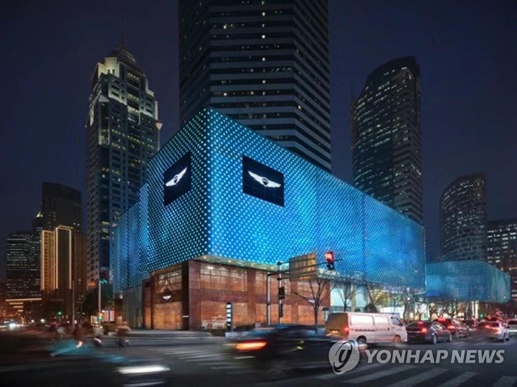 4月8日,位于上海市中心的首个捷尼赛思之家正式揭幕。 韩联社/捷尼赛思供图(图片严禁转载复制)