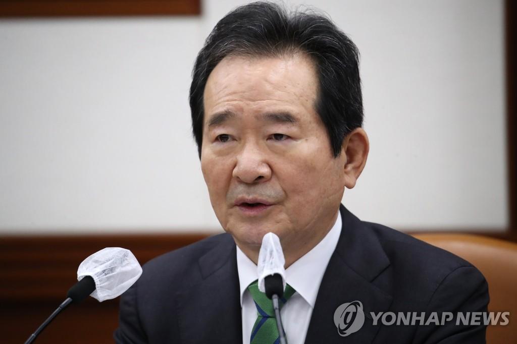 资料图片:韩国总理丁世均 韩联社