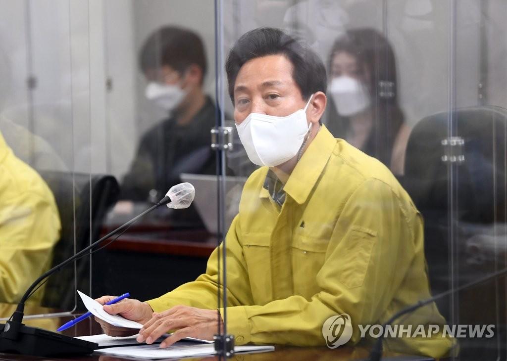 首尔市长上任先抓防疫