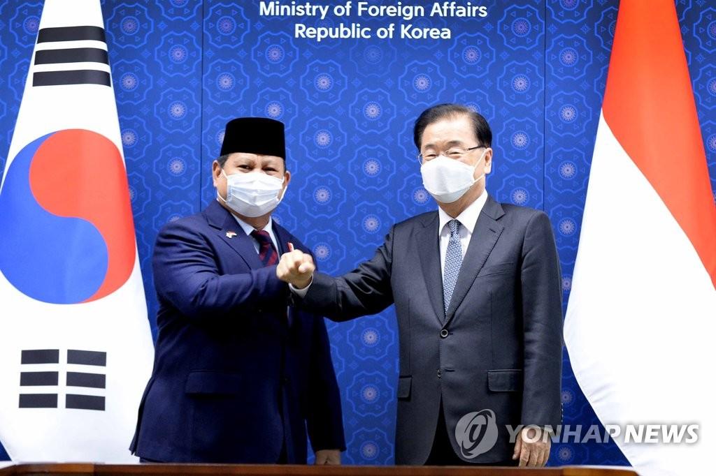 韩外长会见印尼防长