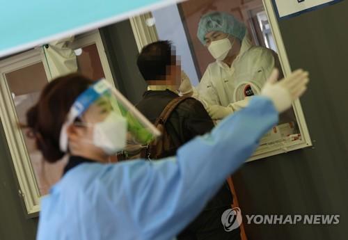 简讯:韩国新增614例新冠确诊病例 累计109559例