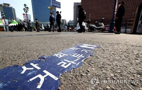 详讯:韩国现行防疫响应措施延至下月4日