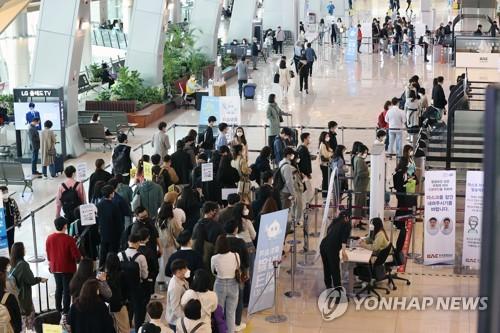 人满为患的机场