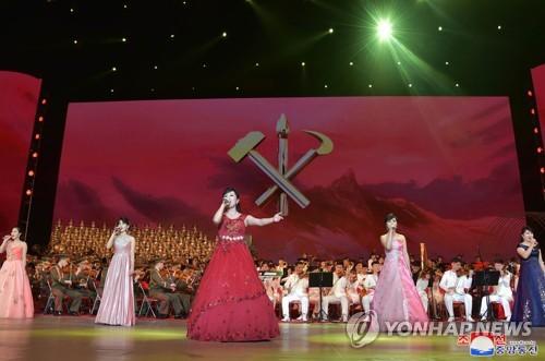 朝鲜细胞书记大会演出