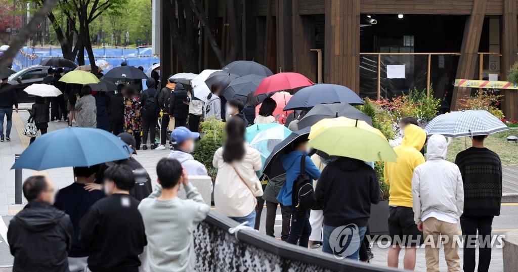 详讯:韩国新增542例新冠确诊病例 累计110688例