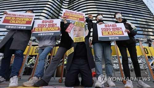 抗议日本排核污水入海