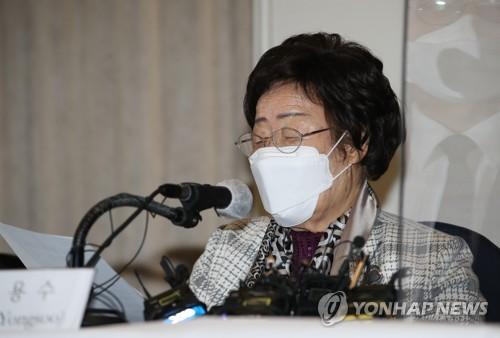 韩慰安妇受害人致信日首相提议诉诸国际法院