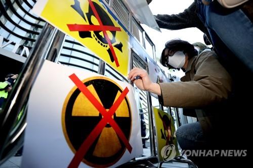 韩外交部重新研讨日核排海诉诸国际海洋法法庭