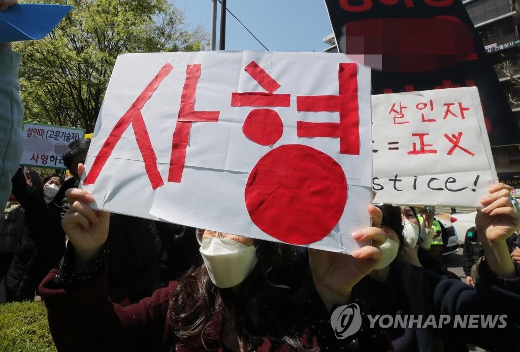 韩虐童致死案养母被检方求判死刑