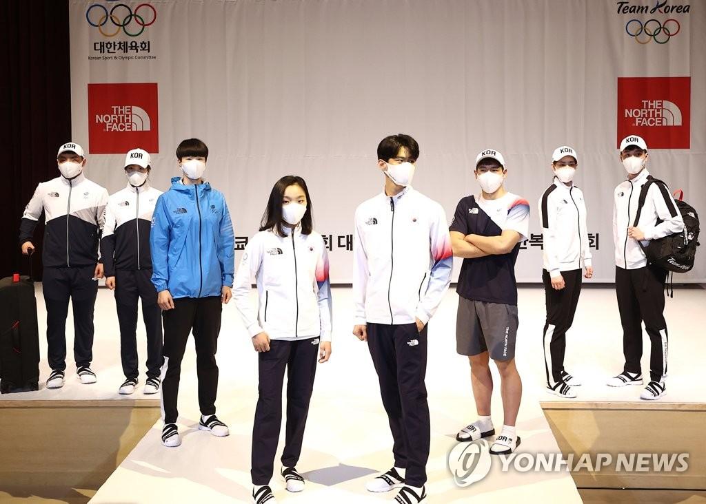 大韩体育会:已有186人获东京奥运参赛资格