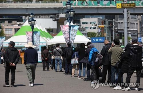韩国新增658例新冠确诊病例 累计113444例