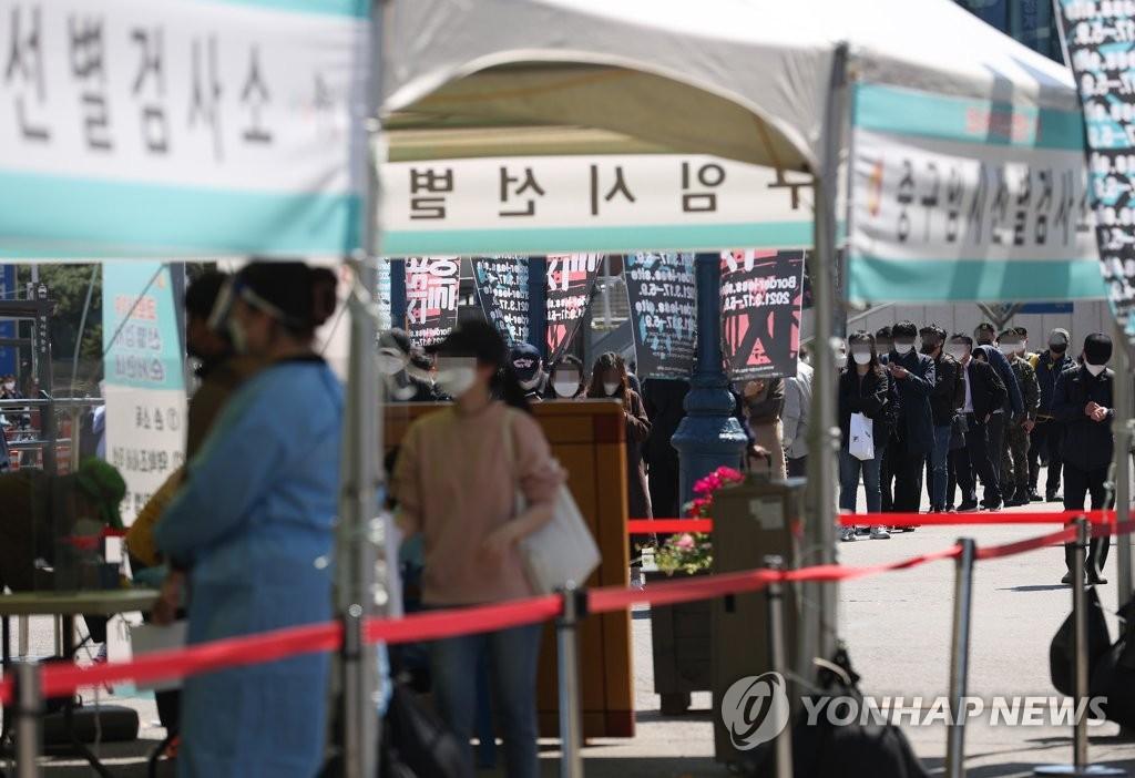 详讯:韩国新增672例新冠确诊病例 累计114115例
