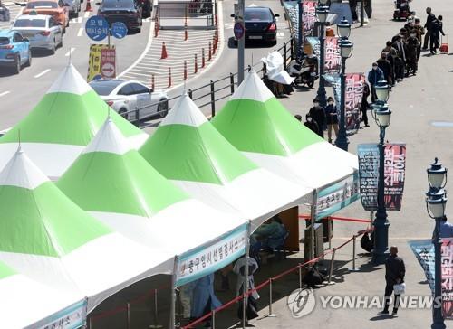 详讯:韩国新增549例新冠确诊病例 累计115195例