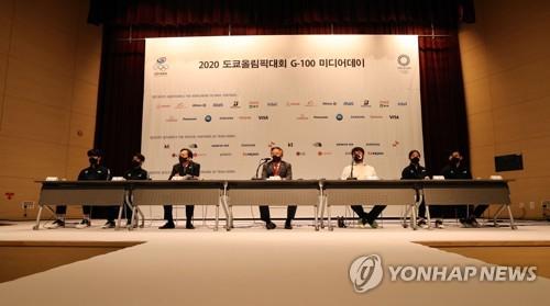 韩奥运军团:力争东京奥运夺7金进前十