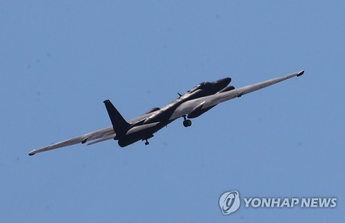 美军U-2侦察机