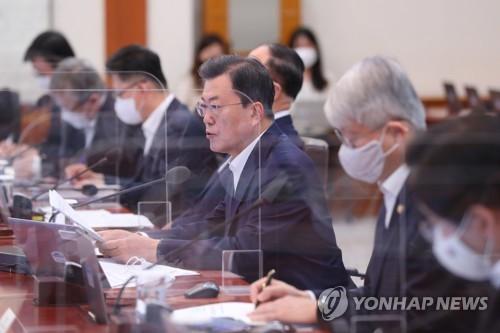 韩国拟上半年出台半导体电池发展综合战略