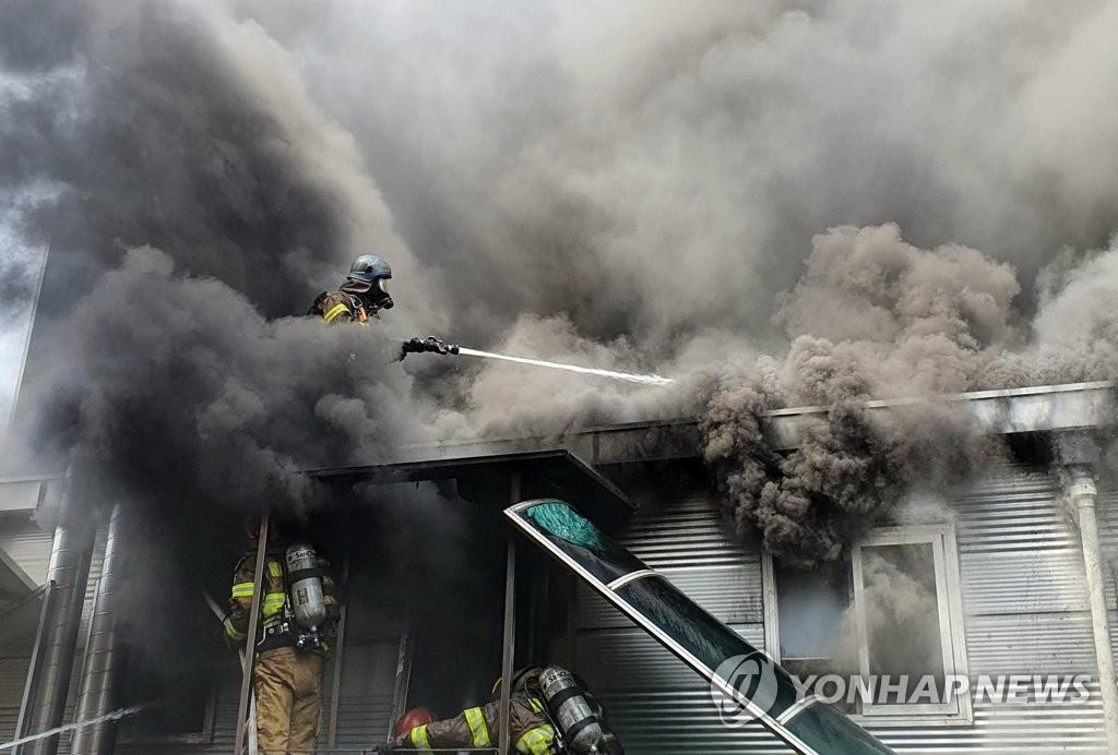大邱一食品工厂发生火灾