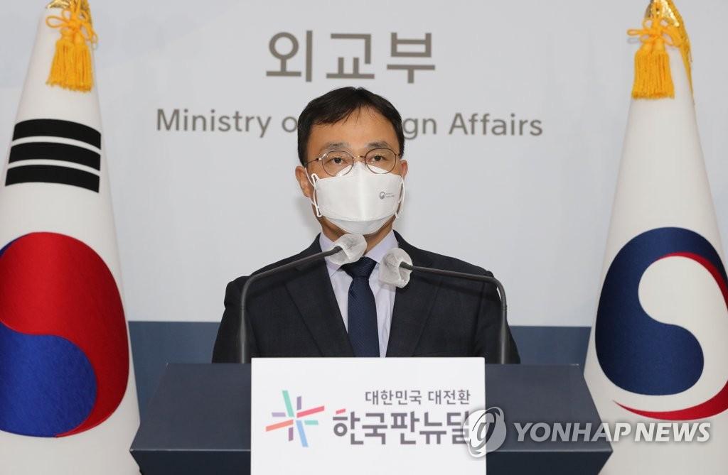 韩政府对日本抗议判令变现赔偿二战劳工表态