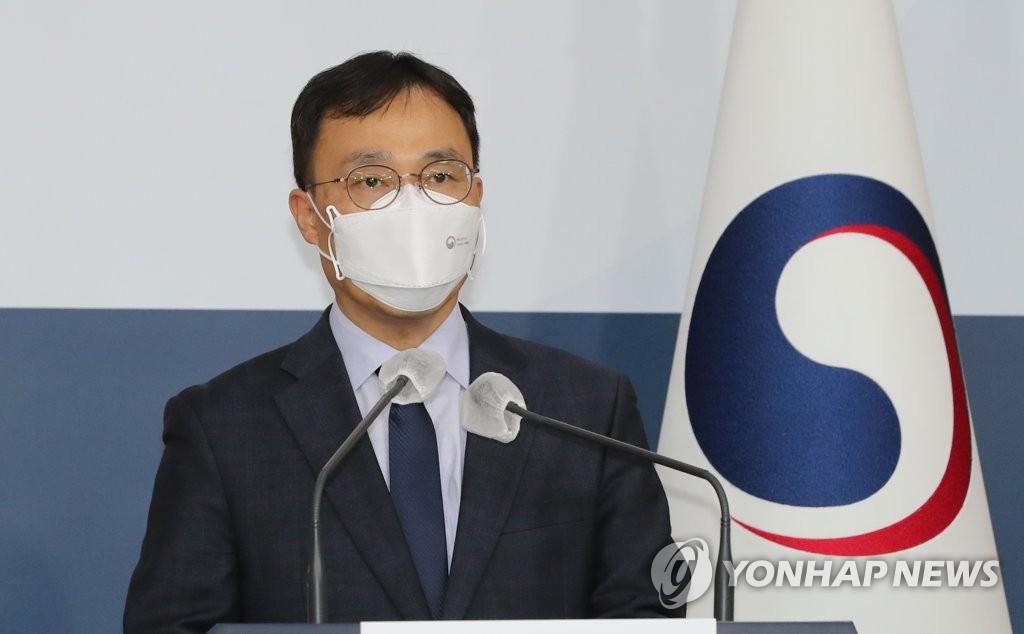 资料图片:韩国外交部发言人崔泳杉 韩联社