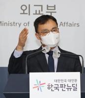韩政府就日本改口慰安妇相关表述表遗憾