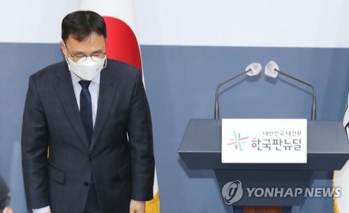 韩外交部:日本政府应就慰安妇问题反省