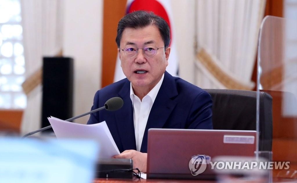 文在寅:大力支持韩企主导全球半导体供应网