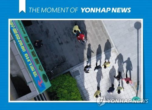 调查:韩国新冠疫苗接种率0.1%首针接种率2.5%