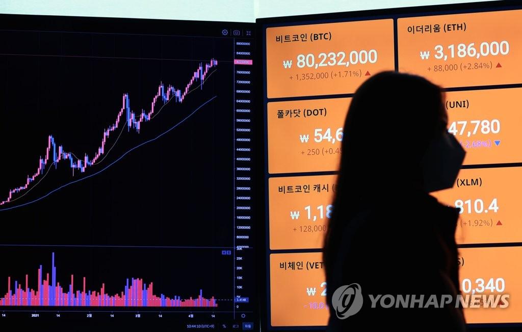 韩将开展涉币犯罪专项整治行动