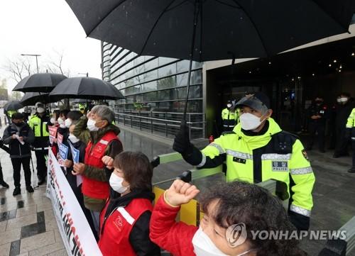 抗议日核废水排海