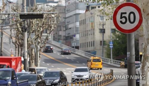 韩全国市区今起限速50公里街坊限速30公里