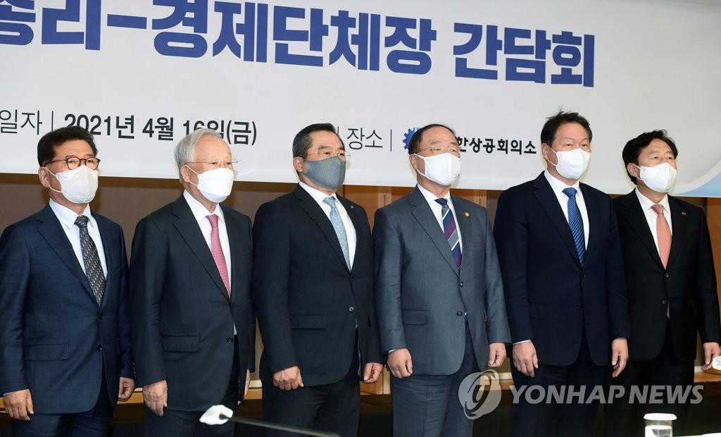 韩五大经济团体建议政府赦免三星李在镕