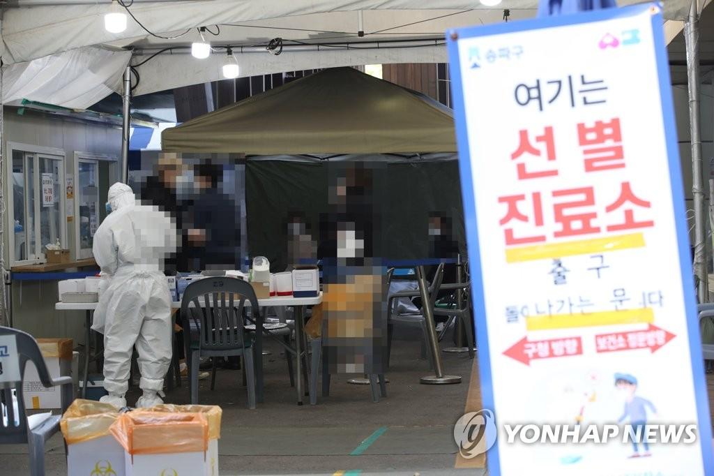 详讯:韩国新增532例新冠确诊病例 累计114646例
