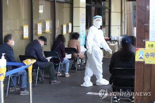 韩政府:首都圈和庆南道防控将决定疫情走向