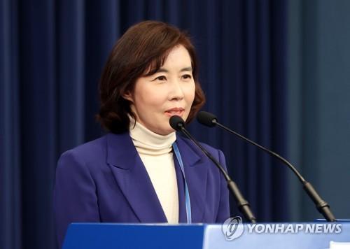 韩青瓦台:韩美首脑会谈推迟报道不属实