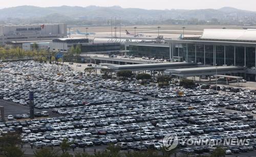 金浦机场停车场爆满