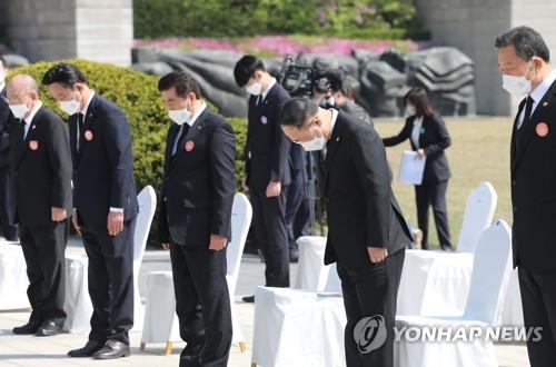 韩国四一九革命61周年纪念活动举行