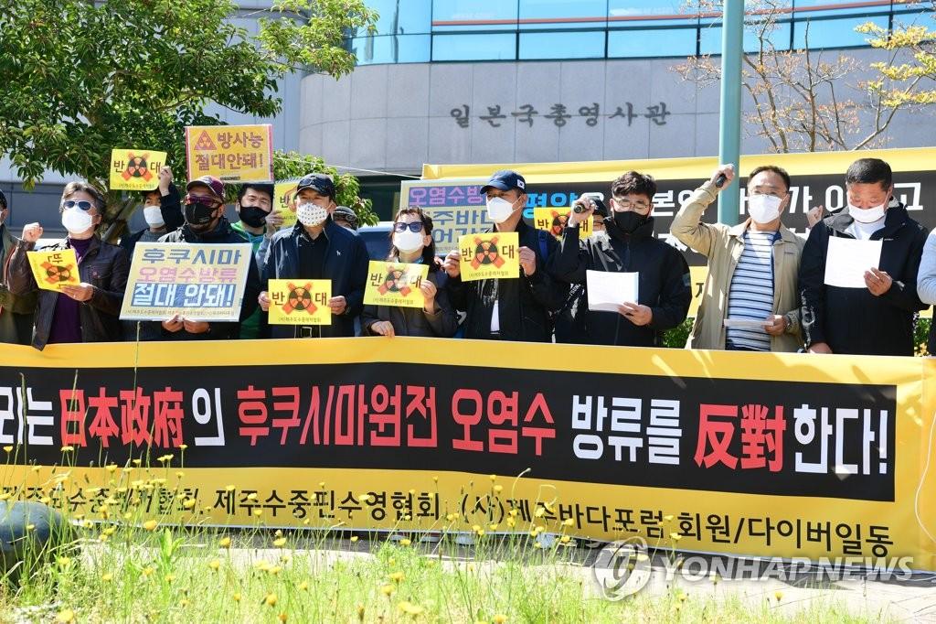 反对日本核废水排海