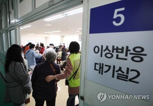 韩防疫部门:多数接种后死亡病例与疫苗无关