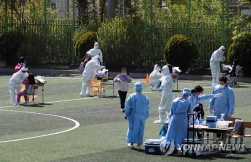 简讯:韩国新增549例新冠确诊病例 累计115195例