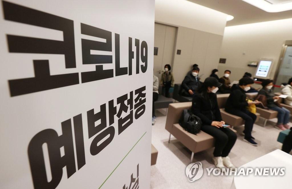 韩政府:上半年有望为1200万人接种新冠疫苗