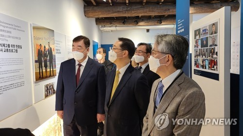 韩中日三国合作秘书处成立10周年图片展举行