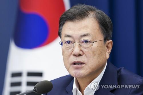 文在寅:将借韩美首脑会谈促韩半岛和平与疫苗合作