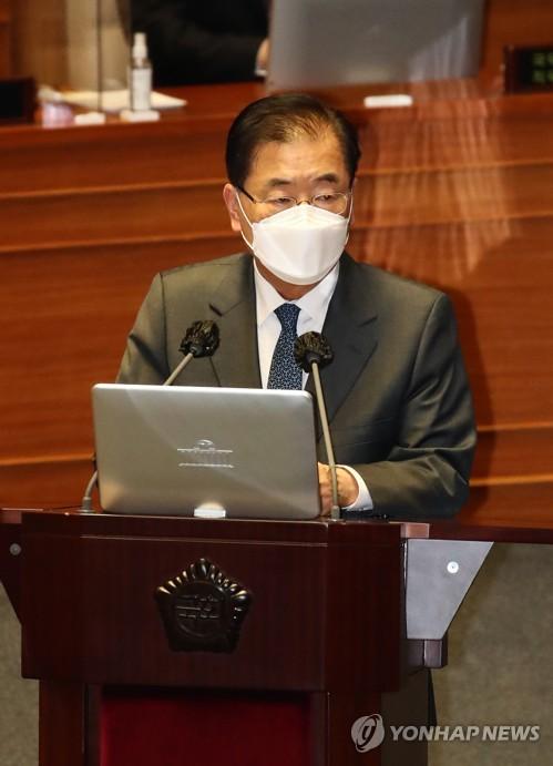 韩外长:不反对日本以合规方式排核废水入海