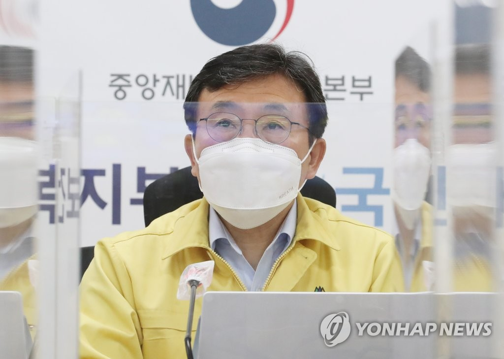 韩政府:力争上半年为1200万人接种新冠疫苗