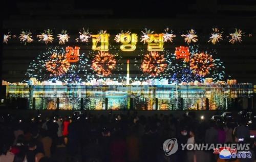 朝鲜举行灯光秀纪念太阳节