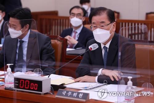 详讯:韩外长重申反对日本核废水排海决定