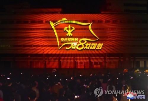 朝鲜纪念太阳节